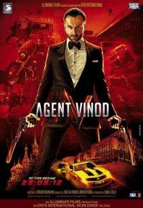 «Агент Винод»
