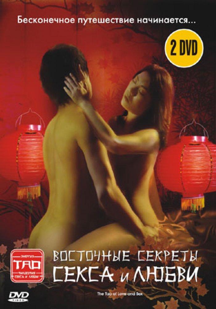 porno-zhozefina-polnometrazhniy-film