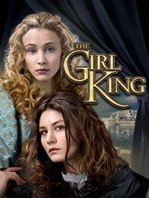 «Девушка-король»