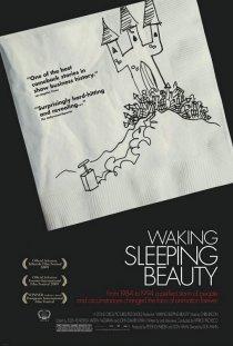 «Как разбудить Спящую красавицу»
