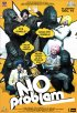 Постер «Нет проблем»