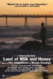 «Land of Milk and Honey»