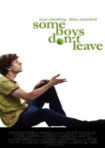 «Некоторые парни не уходят»