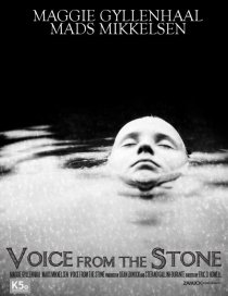 «Голос из камня»