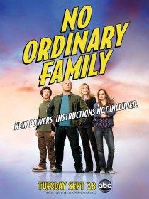 «Необычная семья»