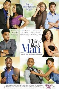 «Думай, как мужчина»