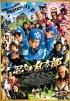 Постер «Дети-ниндзя»