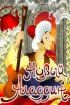 Постер «Новый Аладдин»