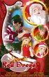 Постер «Elf Sparkle and the Special Red Dress»