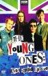 Постер «Подрастающее поколение»