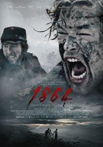 «1864»