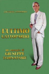 «Последний леопард: Портрет Гоффредо Ломбардо»