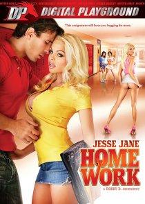 «Джесси Джейн: Домашнее задание»