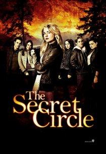 «Тайный круг»