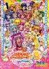 Постер «Eiga Purikyua ôru sutâzu DX 3: Mirai ni todoke! Sekai o tsunagu nijiiro no hana»
