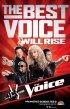 Постер «Голос Америки»