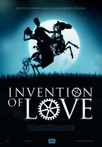 «Изобретение любви»