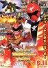 Постер «Гокайджеры и Госейджеры: Великая битва 199 героев»