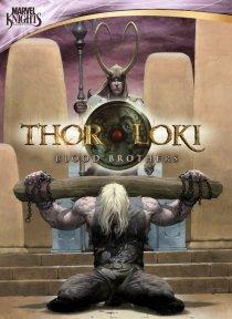 «Тор и Локи: Кровные братья»