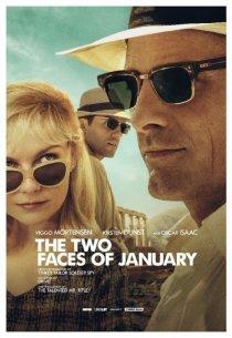 «Два лика января»