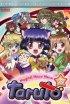 Постер «Магическая девочка-кошка Таруто»