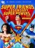Постер «Супер друзья: Легендарное супер шоу»