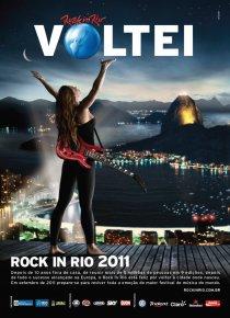 «Рок в Рио»