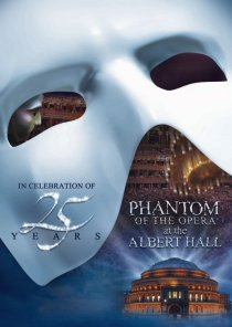 «Призрак оперы в Королевском Алберт-холле»