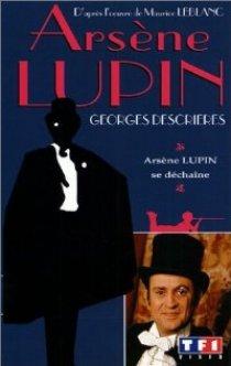 «Арсен Люпен»