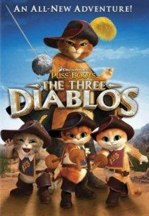 «Кот в сапогах: Три Чертенка»