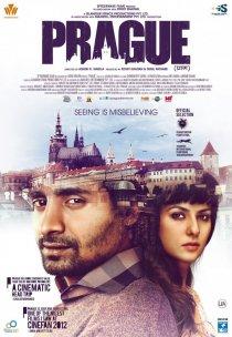 «Прага»