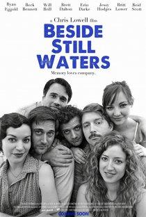«Beside Still Waters»