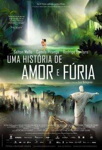 «Рио 2096: Любовь и ярость»