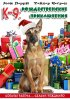 Постер «К-9: Рождественские приключения»