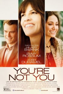 «Ты не ты»