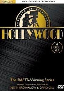 «Голливуд»