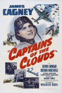 «Капитаны облаков»