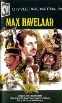 «Макс Хавелар»