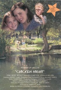 «Chicken Night»