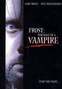 «Портрет вампира»