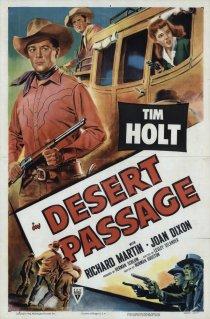 «Desert Passage»