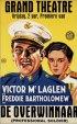 Постер «Профессиональный солдат»