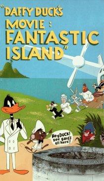 «Даффи Дак: Фантастический остров»