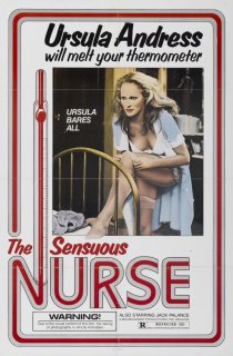 «Чувственная медсестра»