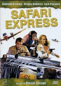 «Сафари-экспресс»
