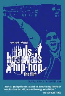«Тюрьмы, госпитали и хип-хоп»