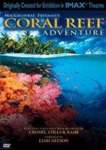 «Coral Reef Adventure»