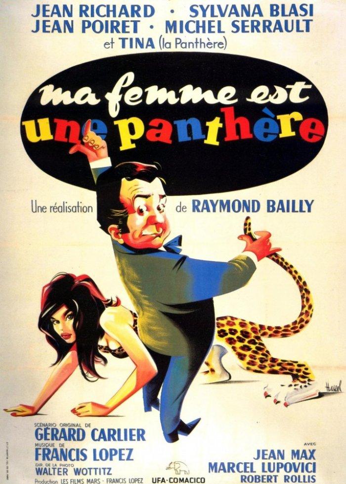 «Фильм Про Пантеру» — 1993