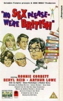 «Никакого секса, пожалуйста, мы британцы»