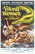 Постер «Сага о женщинах-викингах и об их путешествии по водам Великого Змеиного Моря»